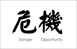 crisis-chinese